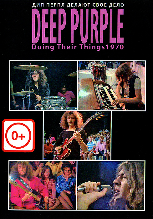 Deep Purple. Doing Their Thing 1970 deep purple deep purple stormbringer 35th anniversary edition cd dvd