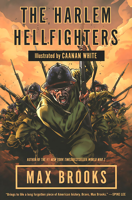 The Harlem Hellfighters диван lily lux