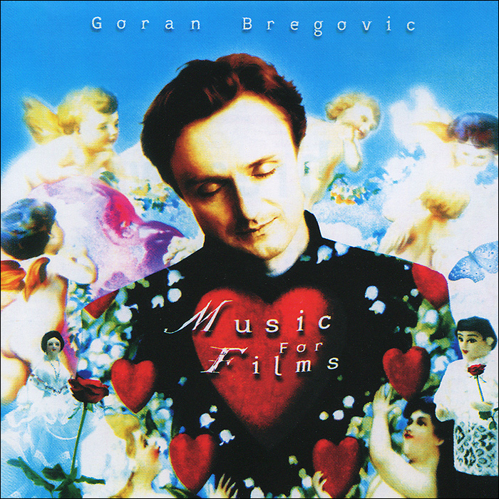 Goran Bregovic. Music For Films кофеварка delonghi eci 341 bk distinta черная