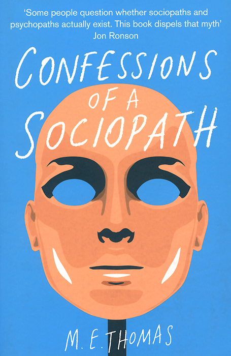 Confessions of a Sociopath alliluyeva s twenty letters to a friend a memoir