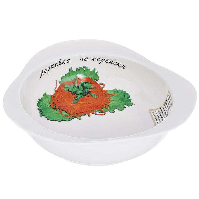 Салатник LarangE Морковка по-корейски, цвет: белый, 18,5 х 18,5 см598-021Салатник LarangE Морковка по-корейски, выполненный из высококачественного фарфора, порадует вас яркимдизайном и практичностью. Дно салатника декорировано изображением морковки по-корейски, а сбоку написан рецептего приготовления и изображены необходимые продукты, также напротив рецепта присутствует надпись Морковка по- корейски. В комплект к салатнику прилагается небольшой буклет с рецептами любимых салатов и закусок. Такой салатник украсит ваш праздничный или обеденный стол и станет достойным дополнением к кухонномуинвентарю.
