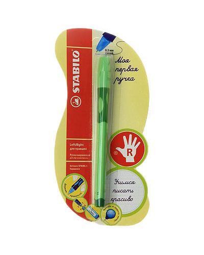 Ручка шариковая Stabilo для правшей, цвет корпуса: зеленый6328/1-В зелШариковая ручка для детей дошкольного и младшего школьного возраста для обучения письму (маркировка R-для правшей и L-для левшей расположена на ручке и блистере).Корпус ручки трехгранной формы изготовлен из пластика.Зона обхвата трехгранной формы из прорезиненного материала, предотвращающего скольжение пальцев. Ее форма обеспечивает естественное положение пальцев при письме и обеспечивает максимально комфортное письмо для детской руки. Углубления на зоне обхвата показывают ребенку, где располагать пальцы при письме, тем самым обеспечивают правильное положение пальцев ребенка при письме и помогают выработать у ребенка навык правильно держать пишущий инструмент.Длина и вес ручки уменьшены, чтобы исключить неблагоприятное воздействие рычага и минимизировать усилия, которые прилагает ребенок при письме.Ручку можно подписать. Для этого на ручке есть углубление для бумажной вставки.Технология Hi-Flux и чернила пониженной вязкости обеспечивают легкое и мягкое письмо практически без нажима и более высокую скорость письма.Чернила быстро высыхают и не размазываются.Толщина линии 0,3 ммЦвет чернил – синийСменный стержень