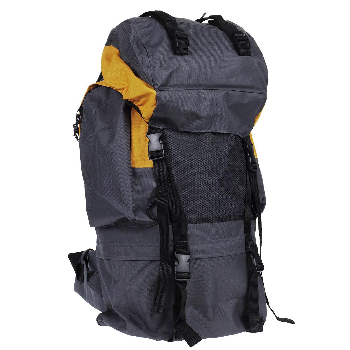 Рюкзак туристический Happy Camper, цвет: серый, желтый. R-735