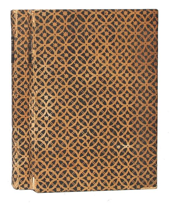 Пути и перепутья. В 2 томах (комплект)