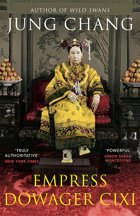 Empress Dowager Cixi the grand scribe s records v 1 – the basic annals of pre–han china