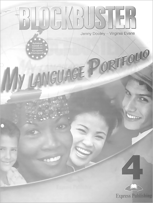 Jenny Dooley, Virginia Evans Blockbuster 4: My Language Portfolio dooley j evans v fairyland 2 my junior language portfolio языковой портфель