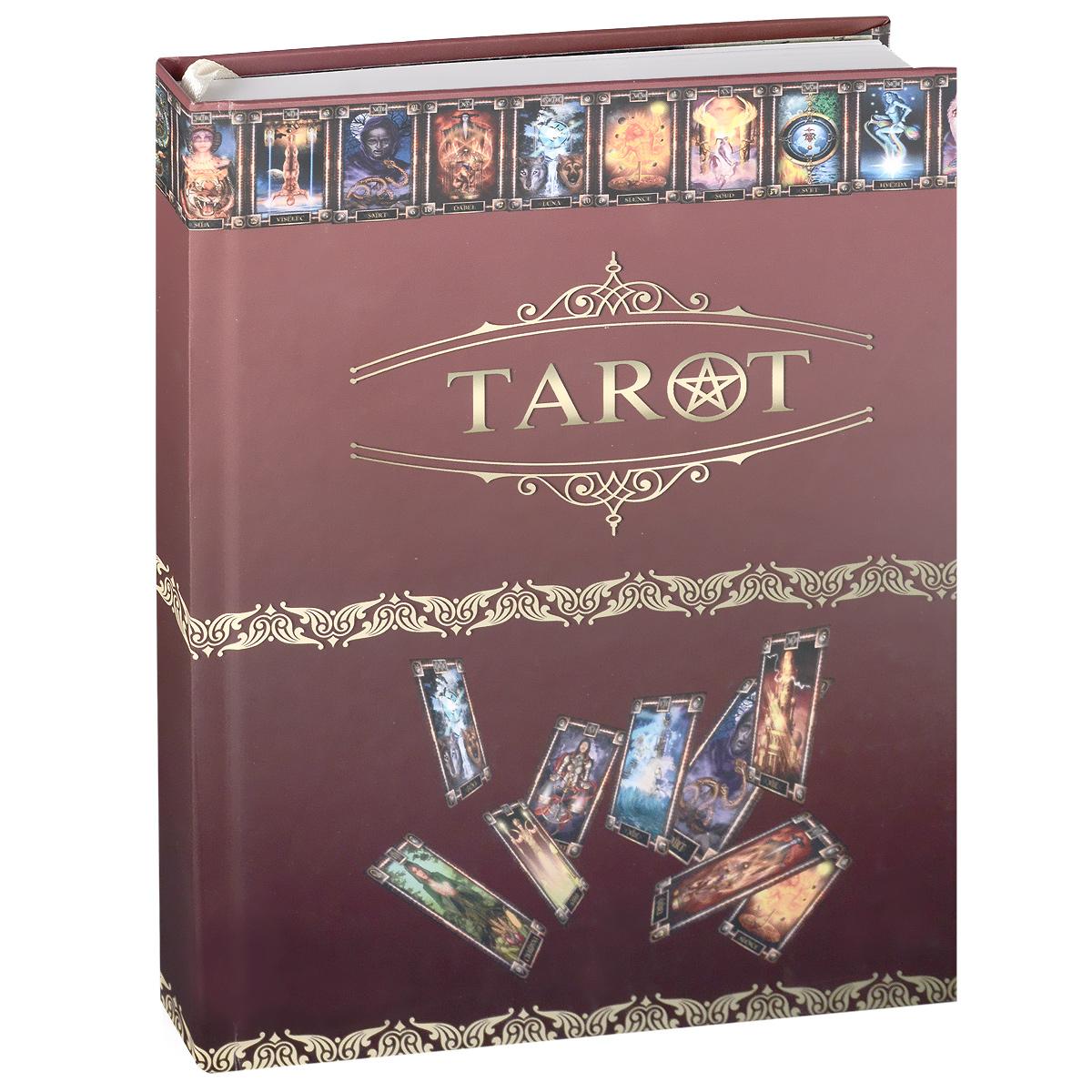 Таро. Магический дневник цена