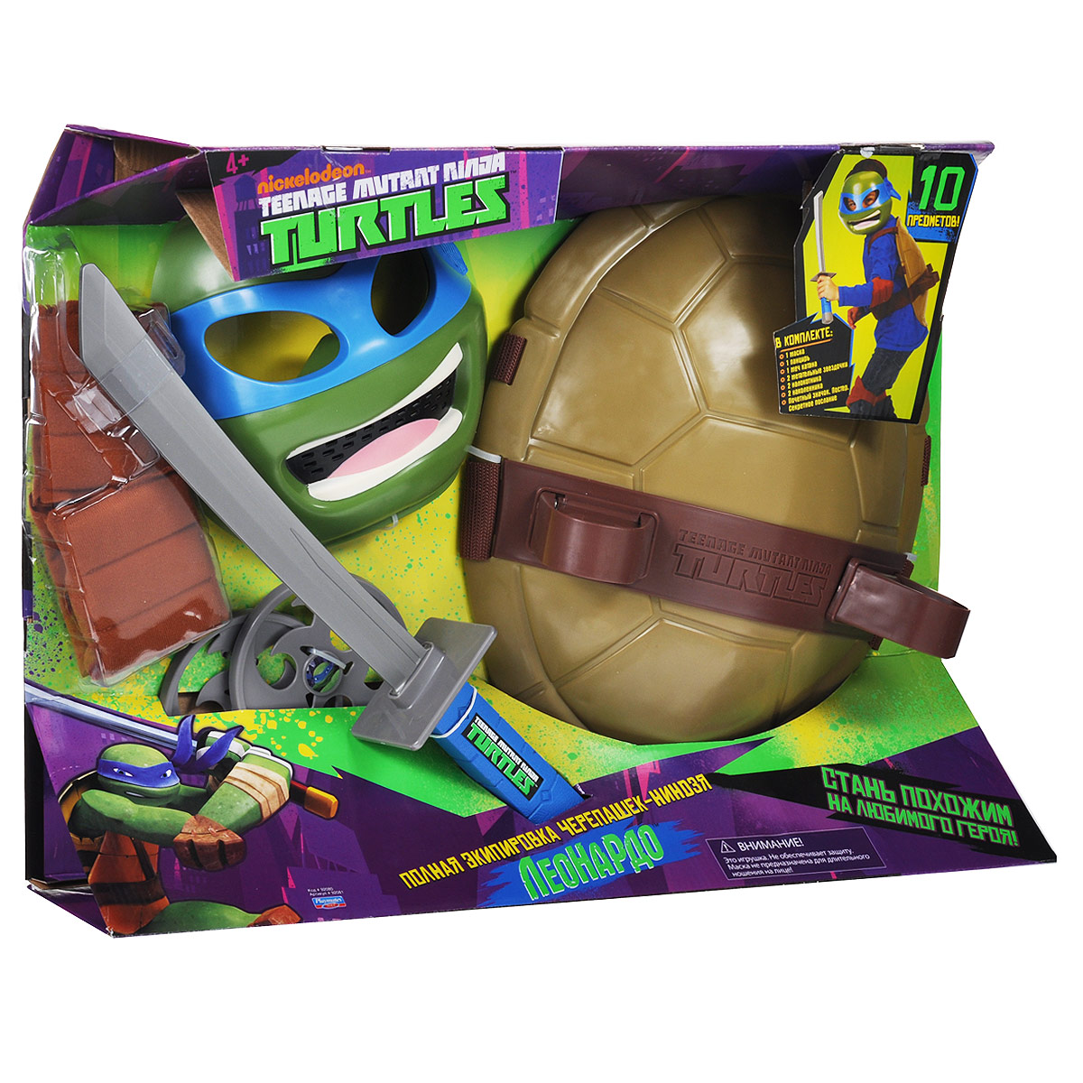 Игровой набор Turtles Боевое снаряжение Черепашки-Ниндзя: Леонардо, 12 предметов игровой набор turtles боевое снаряжение черепашки ниндзя микеланджело 4 предмета