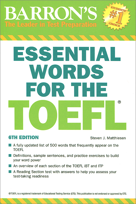 Essential Words for the TOEFL key words for the toeic test