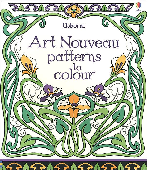 Art Nouveau Patterns to Colour roman patterns to colour