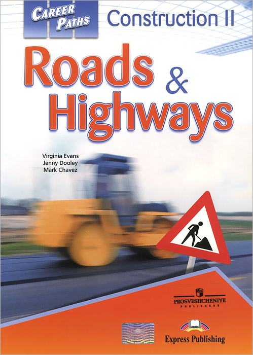 Virginia Evans, Jenny Dooley, Mark Chavez Career Paths: Construction II: Roads and Highways: Student's Book pcg education thinkquiry toolkit 1 reading and vocabulary strategies for college and career readiness
