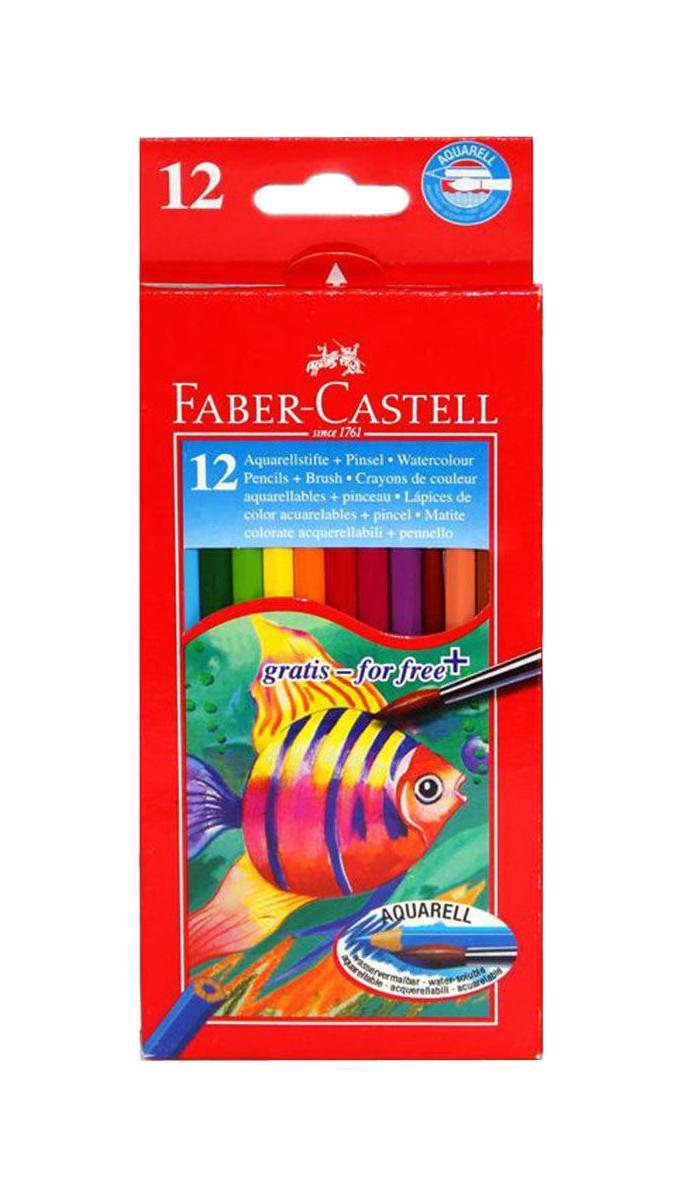 Акварельные карандаши COLOUR PENCILS с кисточкой, набор цветов, в картонной коробке, 12 шт.FC114413СН акварельные цветные карандаши с кисточкой шестигранной формы, яркие, насыщенные цвета, отстирываются с большинства обычных тканей, качественная мягкая древесина для хорошего затачивания, специальная SV технология вклеивания грифеля предотвращает его поломку при падении на пол, покрыты лаком на водной основе для защиты окружающей среды Вид карандаша: Акварельный. Материал: дерево.