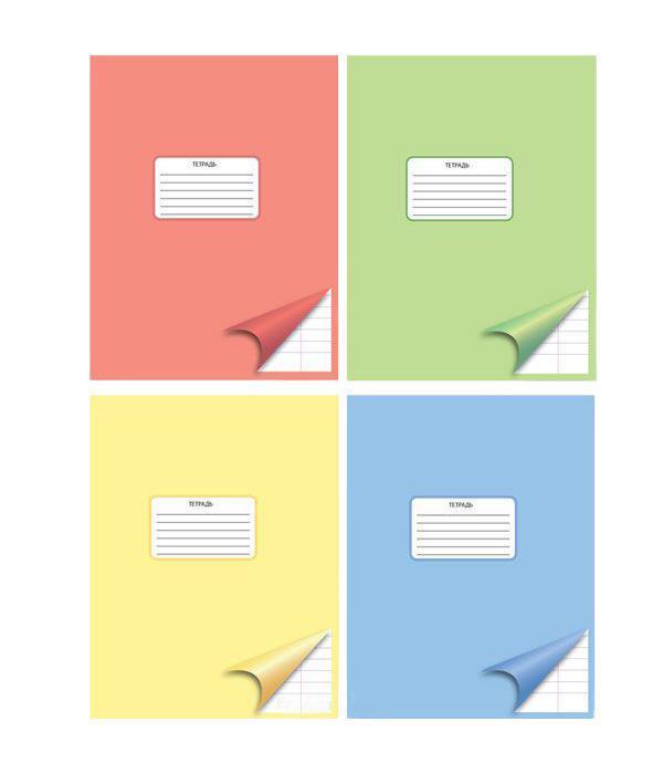 Action! Набор тетрадей в линейку 5 шт AN 1801/1MAN 1801/1MУважаемые клиенты! Обращаем ваше внимание на возможные изменения в дизайне, связанные с ассортиментом продукции: дизайн может отличаться от представленного на изображении. Поставка осуществляется в зависимости от наличия на складе.