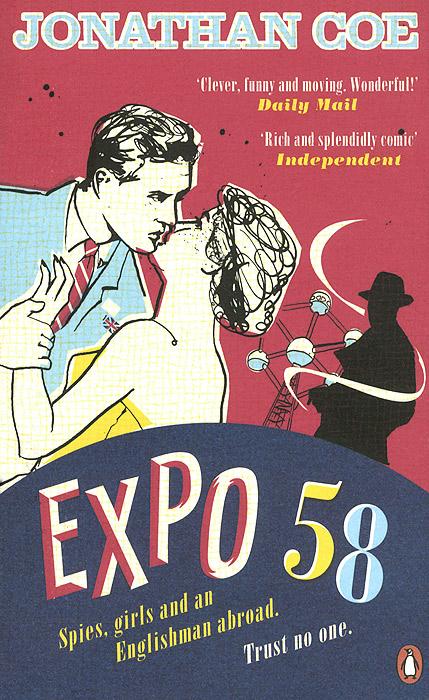 Expo 58 the heir