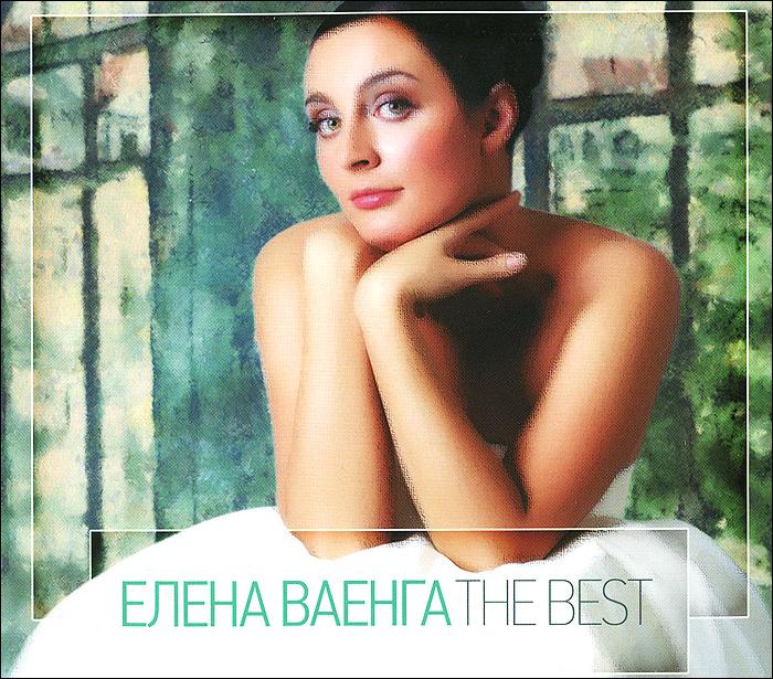 Елена Ваенга Елена Ваенга. The Best (2 CD + DVD)