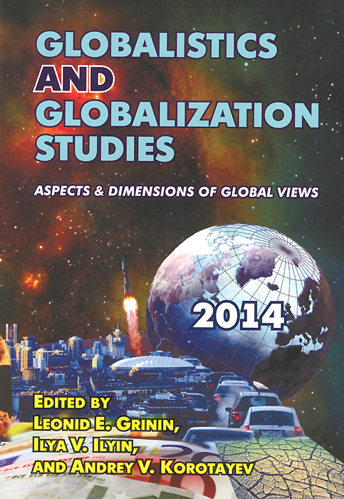 Globalistics and Globalization Studies: Aspects and Dimensions of Global Views