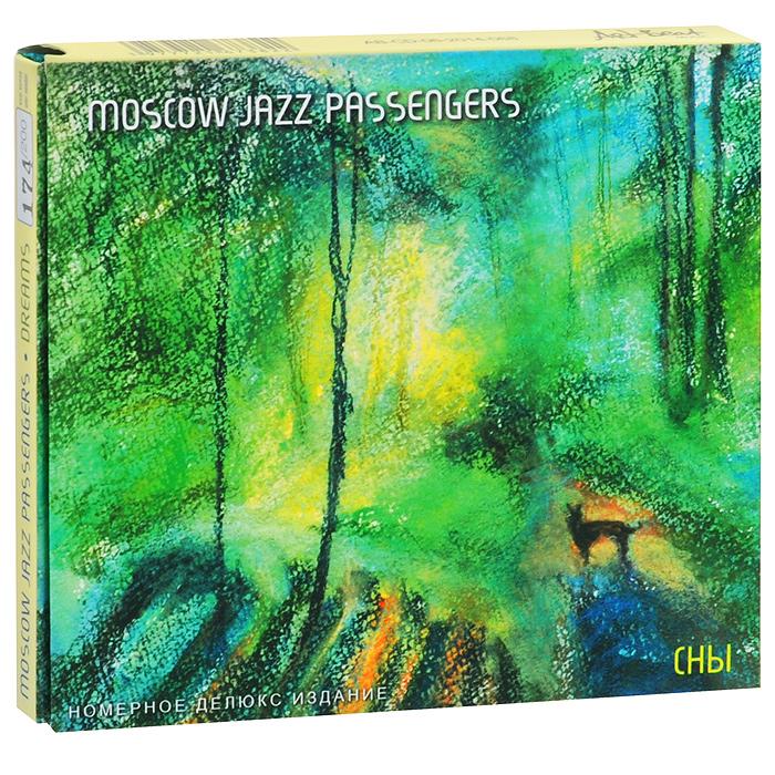 Moscow Jazz Passengers Moscow Jazz Passengers. Сны. Номерное делюкс издание (2 CD) сборник jazz – 100 самых знаменитых джазменов cd