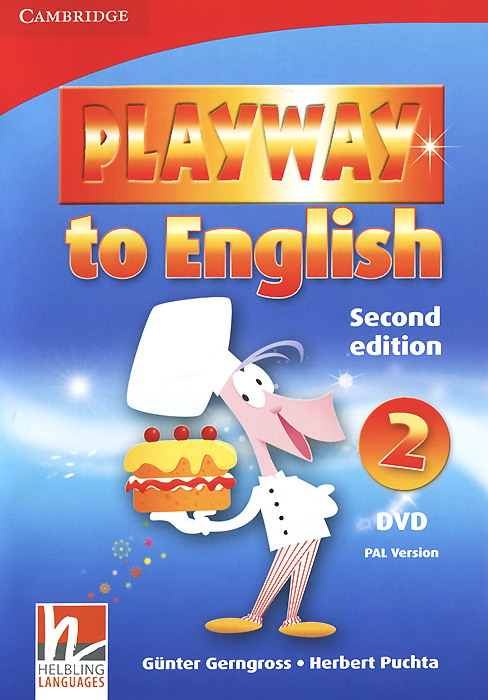 Playway to English: Level 2: PAL Version DVD playway to english level 1