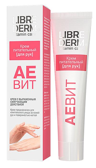 Librederm Крем для рук Аевит, питательный, со смягчающим действием, 125 мл7376Крем для рук Аевит с выраженным смягчающим действием предназначен для комплексного ухода за кожей рук и поверхностью ногтей: оказывает антиоксидантное и регенерирующее действие, тонизирует и освежает уставшую кожу,замедляет процесс старения клеток. Содержит витамины А и Е, альфа-бисаболол, купаж экстрактов шелковицы и бархата амурского.Товар сертифицирован.