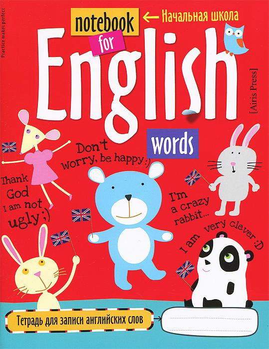 Мишка. Тетрадь для записи английских слов в начальной школе ISBN: 978-5-8112-5379-1 тетрадь для записи английских слов розовая