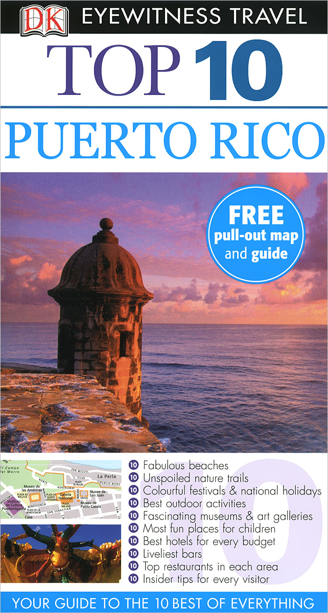 Puerto Rico: Top 10 (+ карта) the rough guide to puerto rico