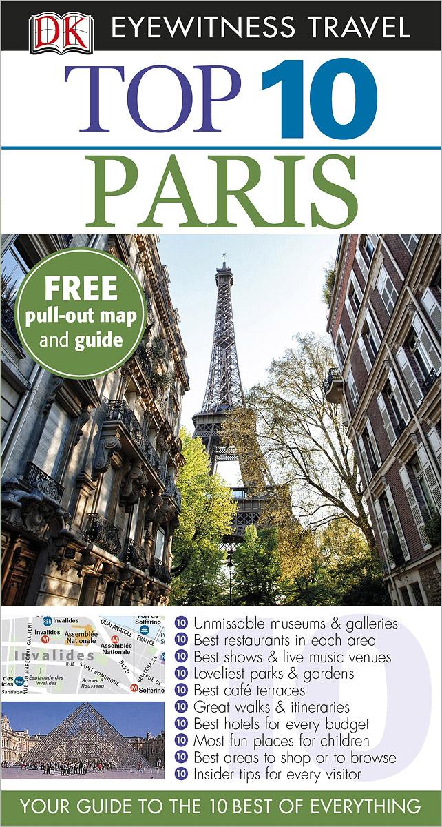 Фото Paris: Top 10 (+ карта) dk eyewitness top 10 travel guide scotland