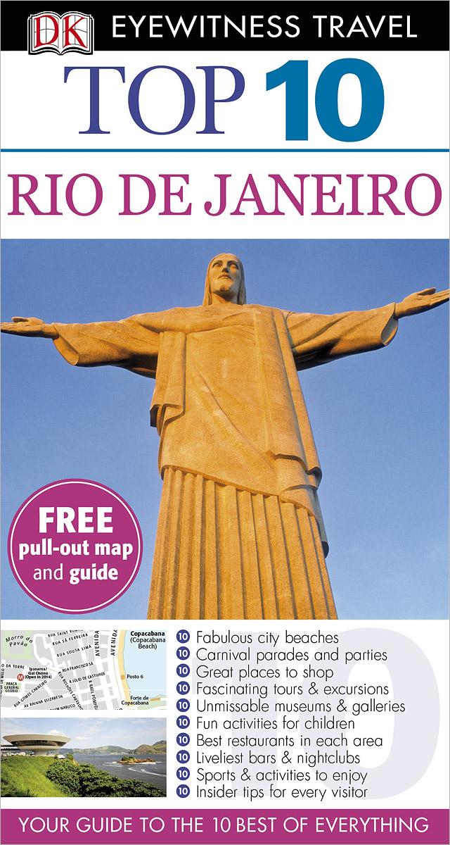 Rio de Janeiro: Top 10 (+ карта) 30pcs in one postcard take a walk on the go rio de janeiro christmas postcards greeting birthday message cards 10 2x14 2cm