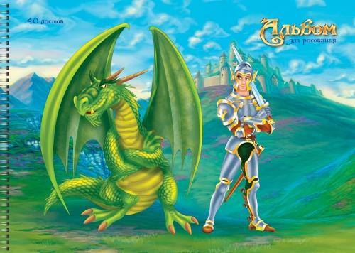 """Альбом для рисования Unnikaland """"Рыцарь и дракон"""", 40 листов, Канц-Эксмо"""