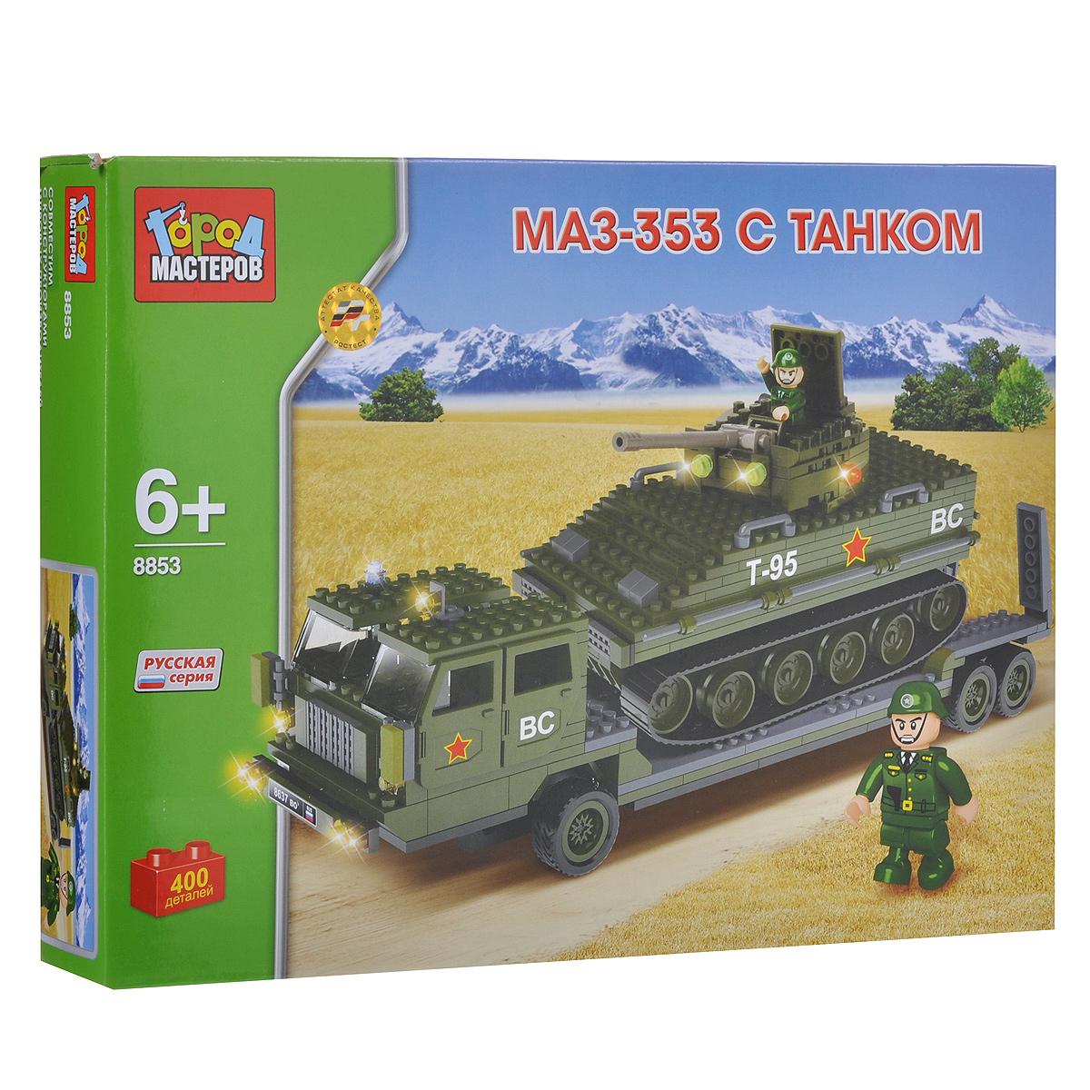 Город Мастеров Конструктор МАЗ-353 с танком бу маз в беларуси