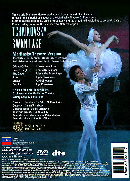 Tchaikovsky:  Swan Lake Universal Music Russia