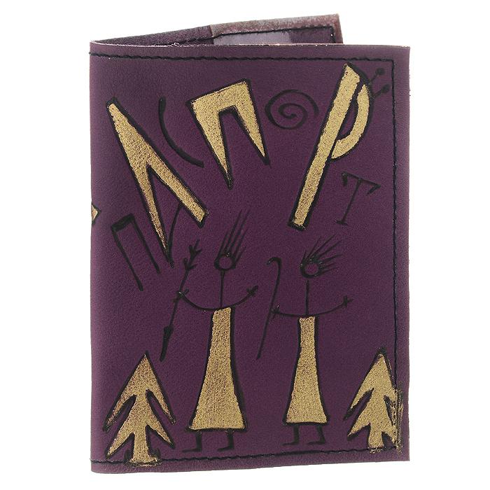 Обложка для паспорта Тропсап, цвет: сиреневый. АНТ160614-3Натуральная кожаОбложка для паспорта Тропсап изготовлена из натуральной кожи и оформлена оригинальным рисунком. На развороте содержатся два пластиковых кармашка.Такая обложка не только поможет сохранить внешний вид ваших документов и защитит их от повреждений, но и станет стильным аксессуаром, идеально подходящим вашему образу. Оригинальная обложка подчеркнет вашу индивидуальность и изысканный вкус, а яркий рисунок всегда поднимет настроение.Рекомендации по уходу: не замачивать в воде, при необходимости протереть влажным ватным тампоном.