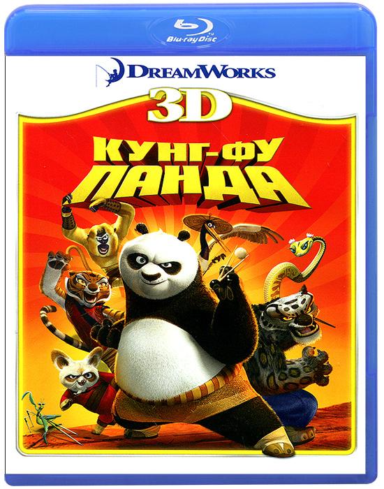 Кунг-фу Панда 3D (Blu-ray) кунг фу панда 2 blu ray dvd