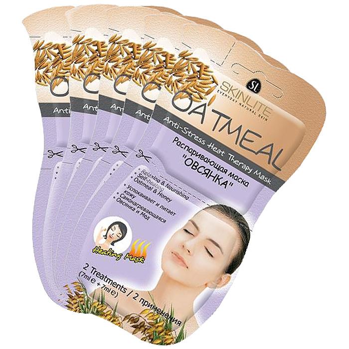 Skinlite Набор распаривающих масок для лица Овсянка, 5 штSL-242Распаривающая маска Овсянка оказывает расслабляющее и питающее действие на кожу. Благодаря специально разработанной формуле маска мгновенно нагревается при нанесении на кожу лица, эффект подобен прикладыванию теплого полотенца.Овсянка и Мед, являясь натуральными защитными агентами кожи, помогают поддерживать уровень увлажненности кожи, одновременно интенсивно питая и придавая сухой коже эластичность.Способ применения: 1. Очистите лицо от макияжа, смочите теплой водой. Не вытирайте его, поскольку маска активизируется при помощи воды. 2. Откройте упаковку и нанесите маску на лицо и шею, избегая области глаз и губ. 3. Смойте маску теплой водой через 15-20 мин.Используйте маску 2 раза в неделю.Товар сертифицирован.