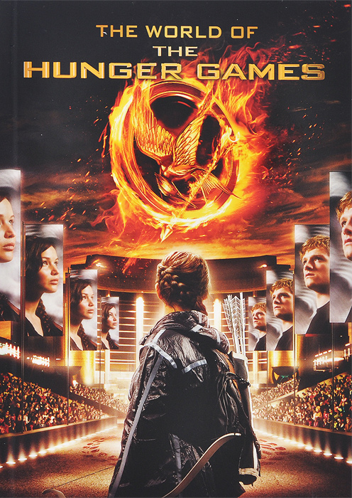 The World of the Hunger Games the inhuman