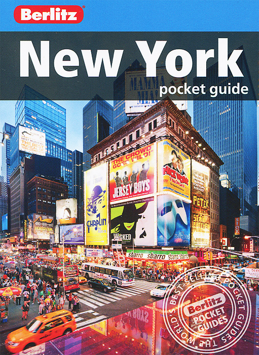 New York: Pocket Guide brooklyn bridge pop up card 3d new york souvenir cards