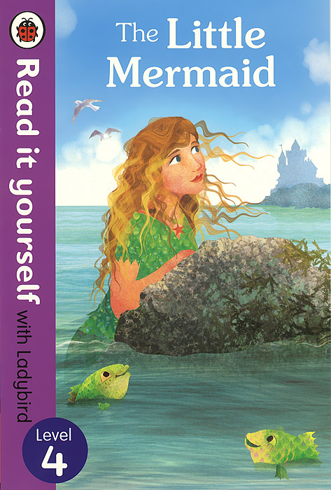 Купить The Little Mermaid: Level 4,