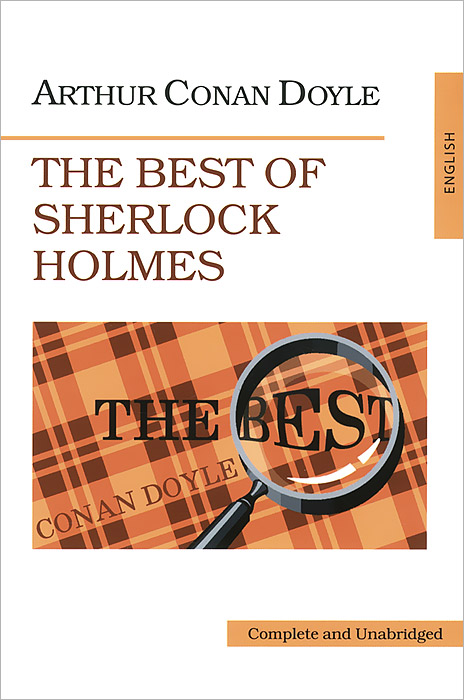 Arthur Conan Doyle The Best of Sherlock Holmes arthur conan doyle through the magic door isbn 978 5 521 07201 9