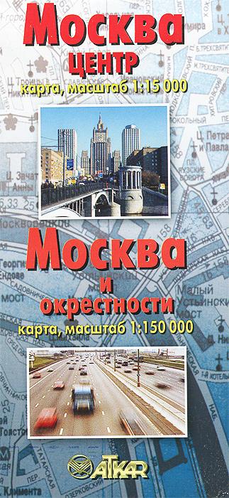 Москва центр. Москва и окрестности. Карта индикатор скрытой проводки 121 москва