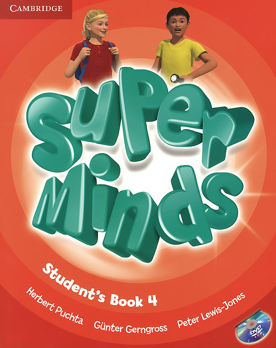 Super Minds 4: Student's Book (+ DVD-ROM) линолеум tarkett sprint pro edison 4 3м