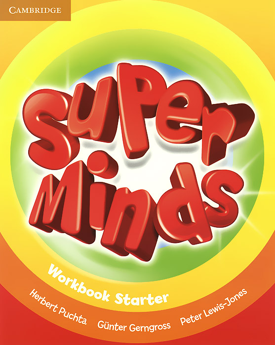 Super Minds: Starter: Workbook cross page 10