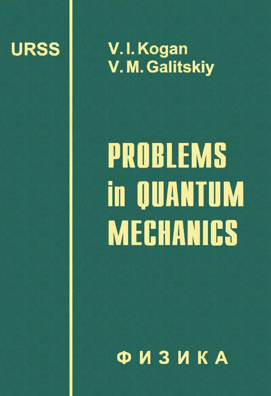 В. И. Коган, В. М. Галицкий Problems in Quantum Mechanics elementary methods of molecular quantum mechanics