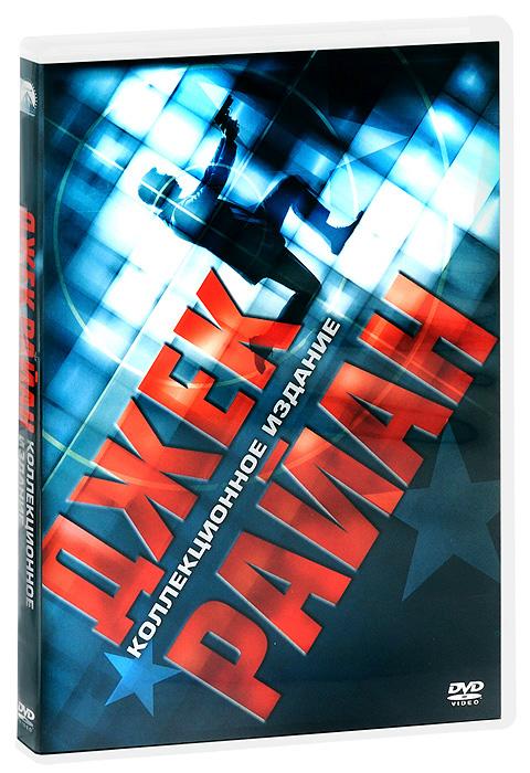 Джек Райан: Теория хаоса / Игры патриотов (2 DVD) диск dvd смурфики 2 пл