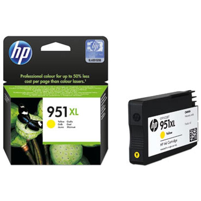 HP CN048AE (951XL), Yellow струйный картриджCN048AEЖелтый картридж HP CN048AE (951XL) обеспечивает высокое качество цветной печати и стабильные результаты. Создавайте документы и маркетинговые материалы с насыщенными цветами при более низкой стоимости печатной страницы по сравнению с лазерными принтерами. Получайте стабильные результаты высокого качества с каждым отпечатком. Используйте чернила HP CN048AE (951XL) и впечатляющие функции обеспечения надежности для получения стабильных результатов. Принтеры, чернила и бумага HP разработаны и проверены совместно, что гарантирует получение оптимальных результатов.Печатайте документы с яркими и насыщенными цветами с помощью пигментных чернил. Бумага с логотипом ColorLok обеспечивает высокое качество документов. Цвета получаются более яркими и насыщенными.Профессиональная цветная печать со стоимостью страницы почти в два раза ниже, чем при использовании лазерных принтеров. Наилучшее соотношение цены и качества благодаря отдельным картриджам высокой емкости. Экономьте время и средства при печати рекламных материалов в офисе.