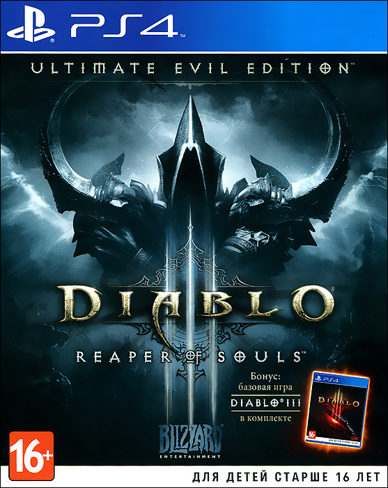 Diablo III: Reaper of Souls. Ultimate Evil Edition (PS4) diablo iii reaper of souls ultimate evil edition xbox one