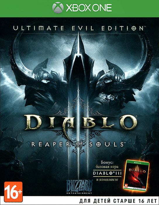 Diablo III: Reaper of Souls. Ultimate Evil Edition (Xbox One) diablo iii reaper of souls ultimate evil edition xbox one
