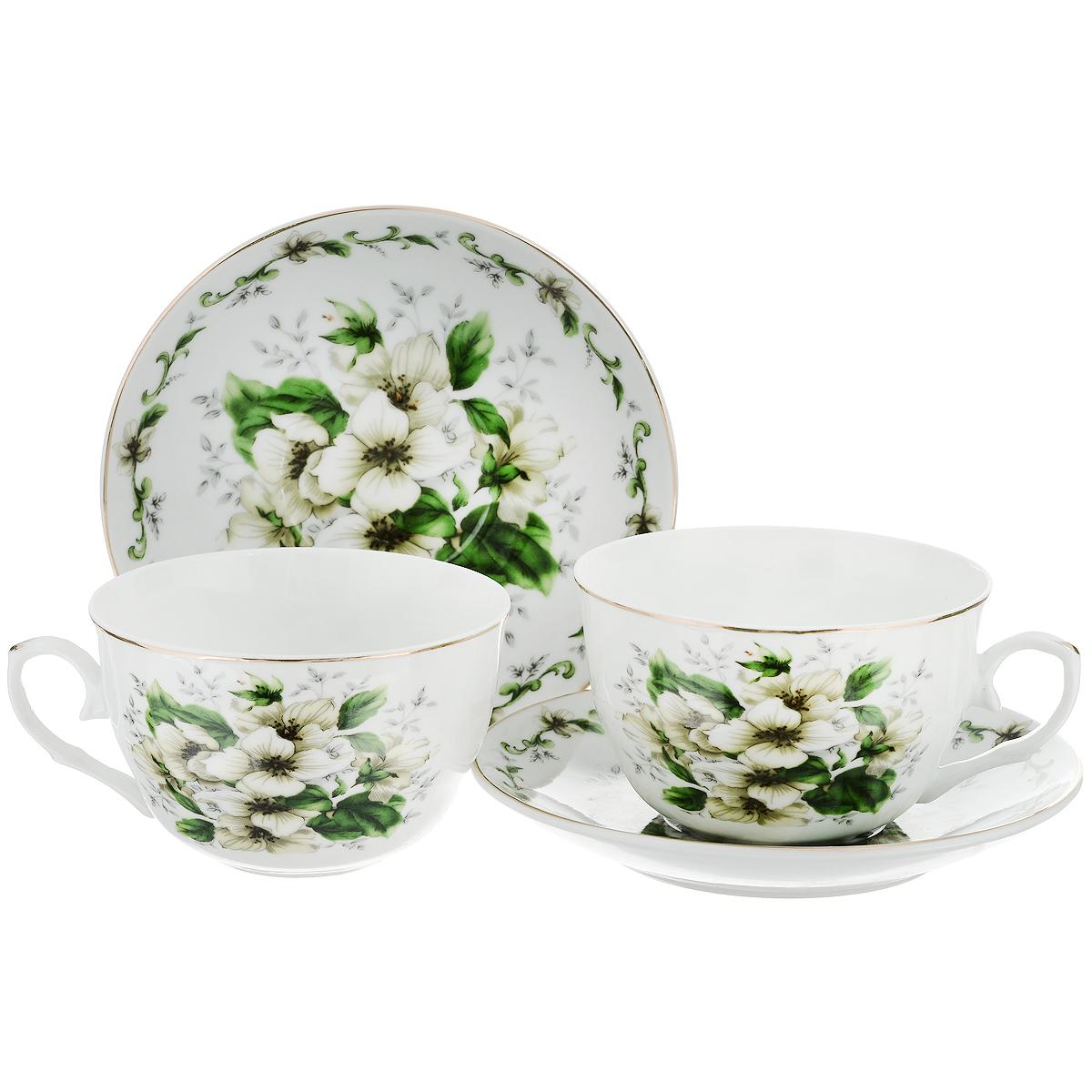 Набор чайный Briswild Цветочная грация, 4 предмета
