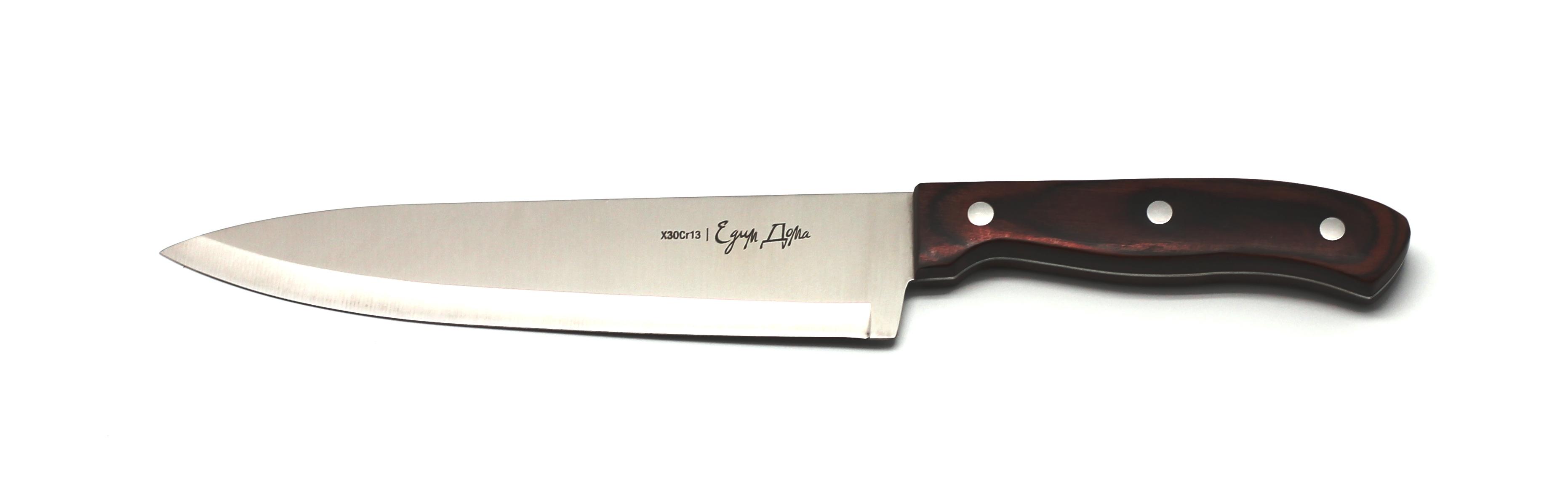 Нож поварской Едим дома, длина лезвия 20 см. ED-402ED-402Нож поварской Едим дома изготовлен из высококачественной нержавеющей стали. Удобная рукоятка ножа, выполненная из пластика, не позволит выскользнуть ему из руки. Благодаря лезвию с особой формой режущей кромки, такой нож прекрасно подойдет для очистки, разделки и нарезки фруктов, овощей и мяса.Нож Едим дома займет достойное место среди аксессуаров на вашей кухне. Общая длина ножа: 33,5 см. Ширина лезвия: 4 см.
