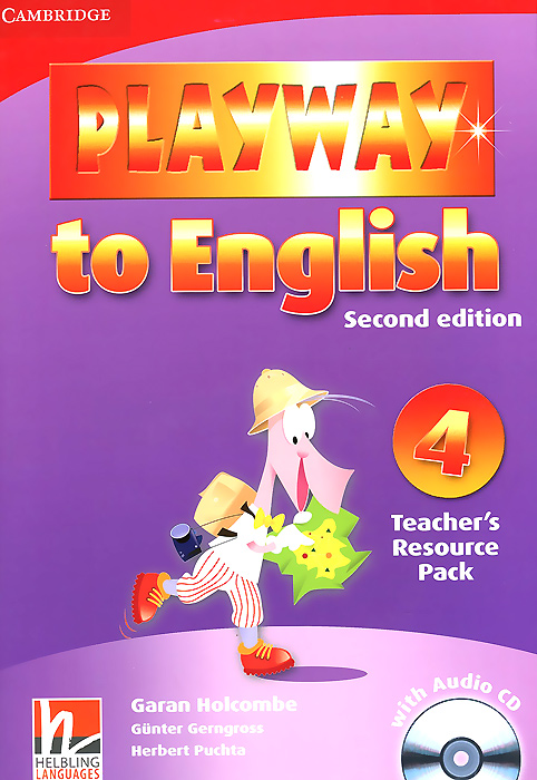 Playway to English 4: Teacher's Resource Pack (+ CD) playway to english level 1 pal version dvd