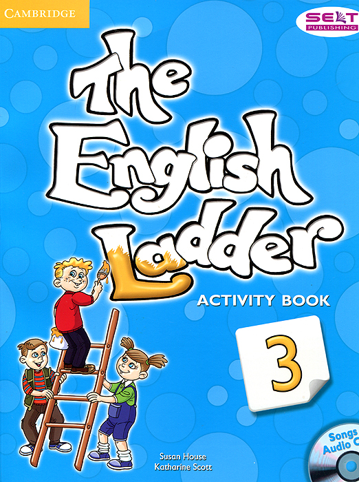 The English Ladder: Level 3: Activity Book (+ CD) valentine s day sparkly heart pattern floor area rug