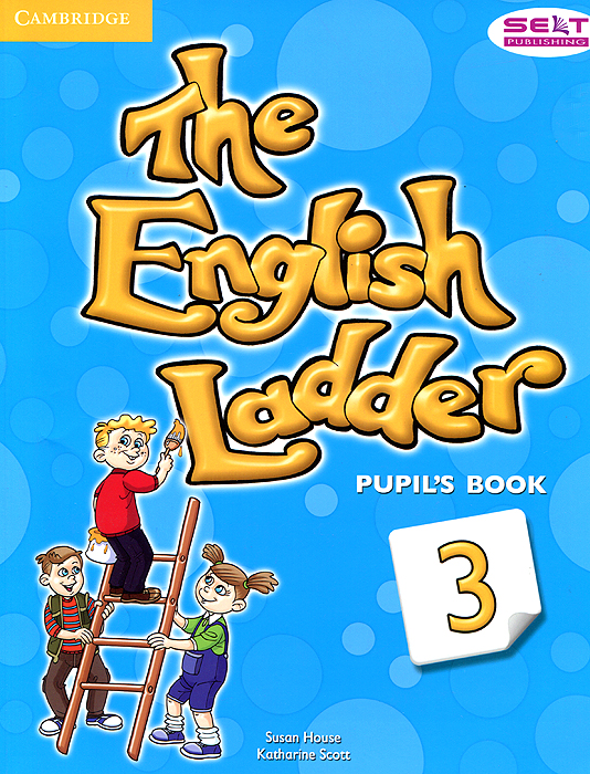 The English Ladder: Level 3: Pupil's Book english adventure level 4 pipil s book